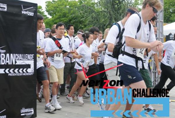 urban-challenge
